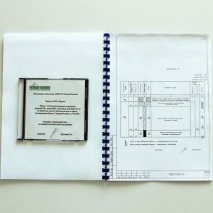 Технический отчет инженерные изыскания