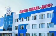 Изыскания на территории ОАО «Вимм-Билль-Данн»