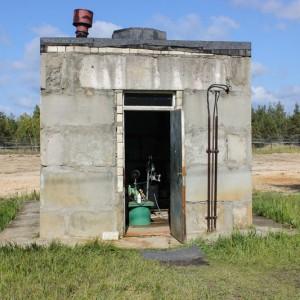 лицензия на добычу подземных вод