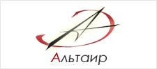 Клиенты Альтаир