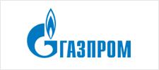 Клиенты Газпром