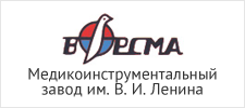 Клиенты Завод Ленина