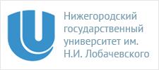 Клиенты университет Лобачевского
