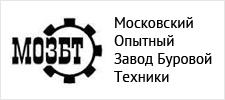 Партнеры Московский завод буровой техники