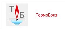 Партнеры Термобриз