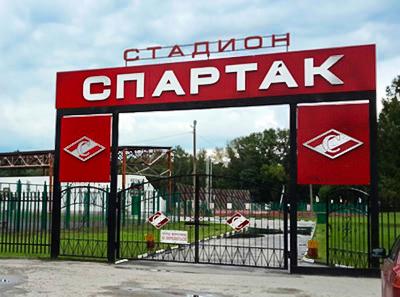 Геологические изыскания на объекте Стадион «Спартак»