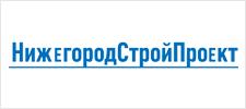 Клиенты Нижегородстройпроект