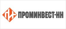 Клиенты Проминвест нн