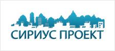 Клиенты Сириус проект